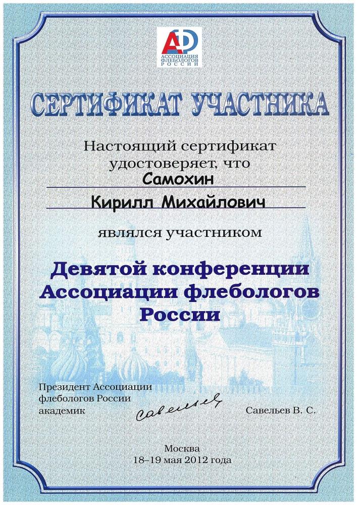 Самые читаемые статьи: Геморрагический васкулит лечение в россии