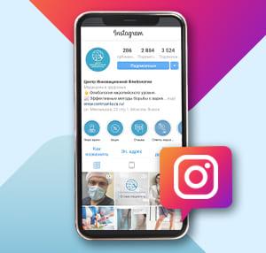 Центр Инновационной Флебологии в Instagram!